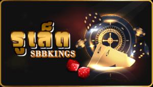 รูเล็ต-Venus casino