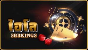 ไฮโล-Venus casino